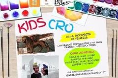 kids cro 2017-18